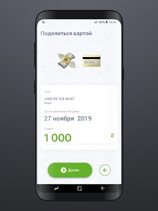 screenshot of АБанк24 version 2.01.23