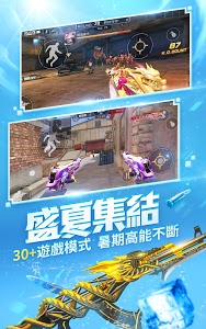 screenshot of 全民槍戰Crisis Action: No.1 FPS Game version 3.9.10