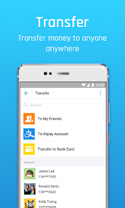 screenshot of Alipay version 10.1.28.560