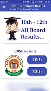 screenshot of 2019 Board Result - CBSE & UP - Class 10th 12th version 3.6