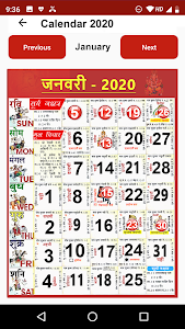 screenshot of 2020 Calendar version 5.91