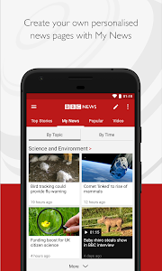 screenshot of BBC News version Varies with device