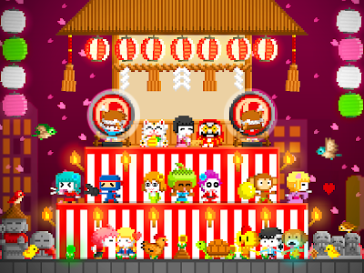 screenshot of BOKU BOKU version 1.0.132