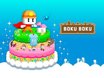 screenshot of BOKU BOKU version 1.0.115