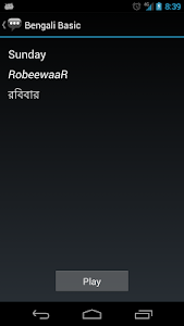 screenshot of Bengali Basic Phrases - Works offline version 1.8.7