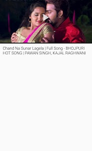 screenshot of Pawan Singh ALL NEW Bhojpuri Gana VIDEO Song App version 3.3