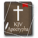 Bible KJV with Apocrypha, Enoch, Jasher, Jubilees