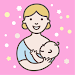 Breastfeeding Newborn tracker, pump and baby diary