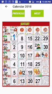 screenshot of 2018 Calendar version 1.9