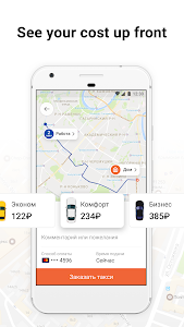 screenshot of Citymobil Taxi version Varies with device