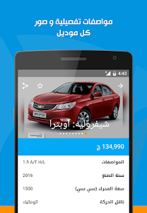 screenshot of ContactCars version 2.3.11