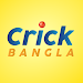 Download Crick Bangla - Bangladesh Live cricket score 1.0 APK