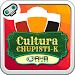 Download Cultura Chupistica 3.4.4 APK