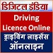 Download Driving Licence Online-India 1.1 APK