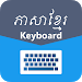 Easy Khmer English Keyboard
