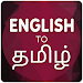 English To Tamil Translator