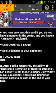 screenshot of FC Buddyfight Database version 2.20