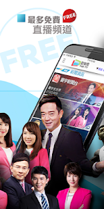 screenshot of Fain TV – Free Mobile TV version 4.9.6