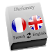 French - English Free Dictionary and Education