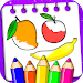 Download Fruits Coloring Book & Drawing Book 2.0.3 APK