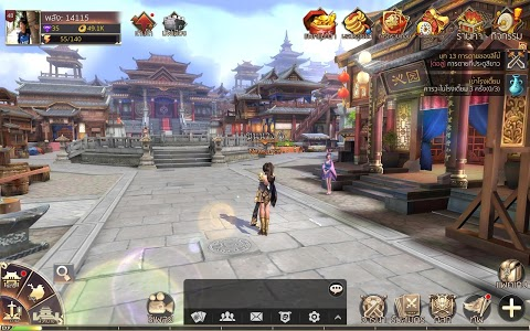 screenshot of GIGA Three Kingdoms version 2.3.0