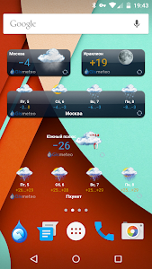 screenshot of Gismeteo lite version Varies with device