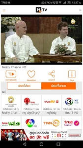 screenshot of H TV version 4.6.4