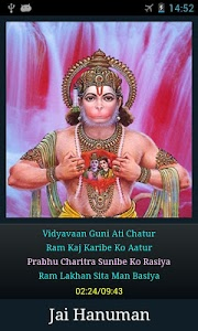 screenshot of Hanuman Chalisa version 2.5