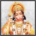 Download Hanuman Chalisa 2.5 APK