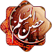 Download Hisn Almuslim 4.1.4 APK