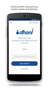screenshot of Indiabulls Dhani - Phone se Loan version 1.5.8