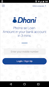 screenshot of Indiabulls Dhani, Phone Se Loan version 1.4.2