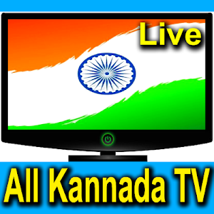 screenshot of Kannada TV Channels HD version 1.0