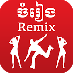 Cover Image of Download Khmer Music Remix 6.2 APK