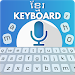 Khmer Voice Typing Keyboard – Speech to text App