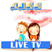 Download Kids Live TV Streaming 1.2 APK