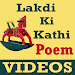 Lakdi Ki Kathi Poem VIDEO Song