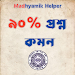 Download Madhyamik 2021 Suggestions,Video Classes and Notes 1.0 APK