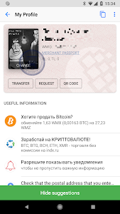 screenshot of WebMoney Keeper version Varies with device