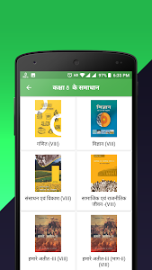 Ncert books and solutions download