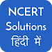 NCERT Solutions in Hindi