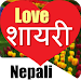 Nepali Love Status & Shayari With Editors : 2018