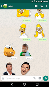 screenshot of New Stickers For WhatsApp - WAStickerapps Free version 1.6