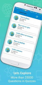 screenshot of Project Dishari : The Learning App for Youth version PD.30.0