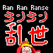 Download Ran Ran Ranse 1.9 APK