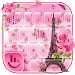 Rose Paris Keyboard Theme