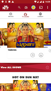 screenshot of Sun NXT version Varies with device