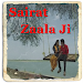 Sairat Zaala ji Full Songs
