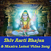 Shiv Aarti Bhajan and Mantra