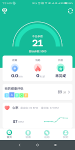 screenshot of Smart Bracelet Fitpro version 1.2.8